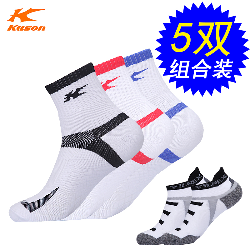 Men's socks 5 pairs of dress kason/kason badminton socks genuine male models fall sports socks FWSJ023