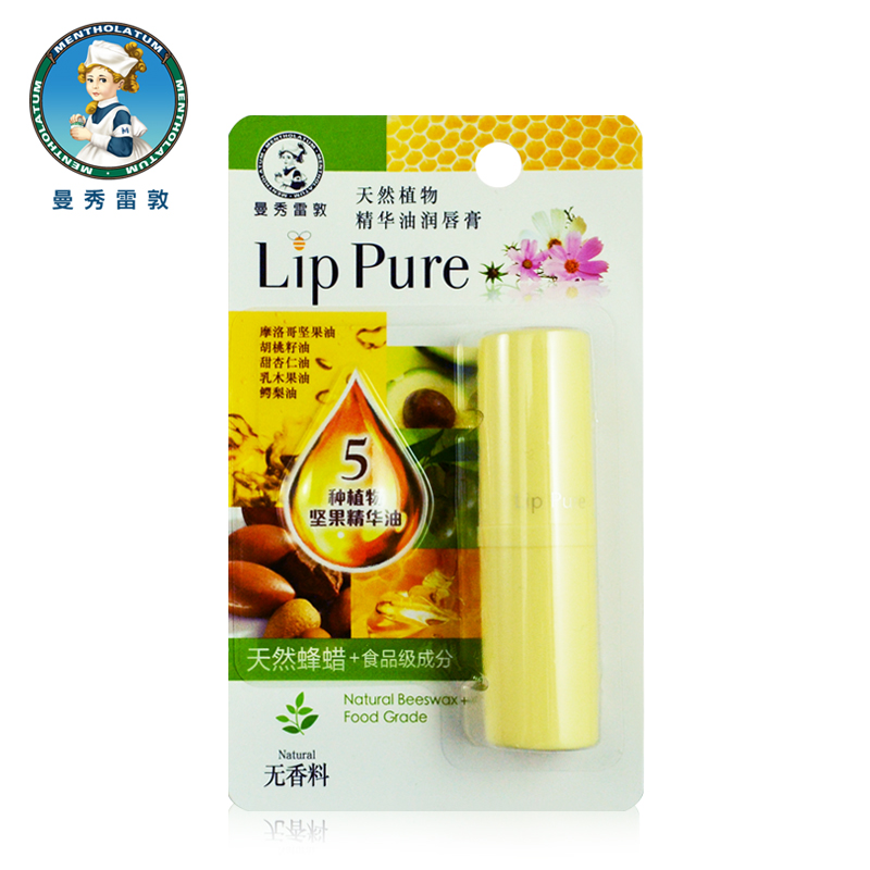 Mentholatum natural plant essential oil lip balm (no spices) 0974g insulation moisturizing colorless moisturizing