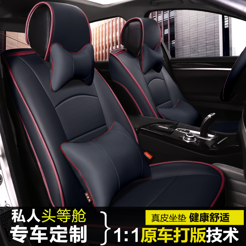 Mercedes ml320/350/400 gl350/400 glk300/260 dedicated 3d car seat leather upholstery