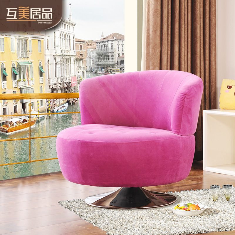 Get Quotations · Mercure Product Interoperability Pink Rotating Den Sofa  Chair Modern Leisure Sofa Single Sofa Leisure Sofa Chair