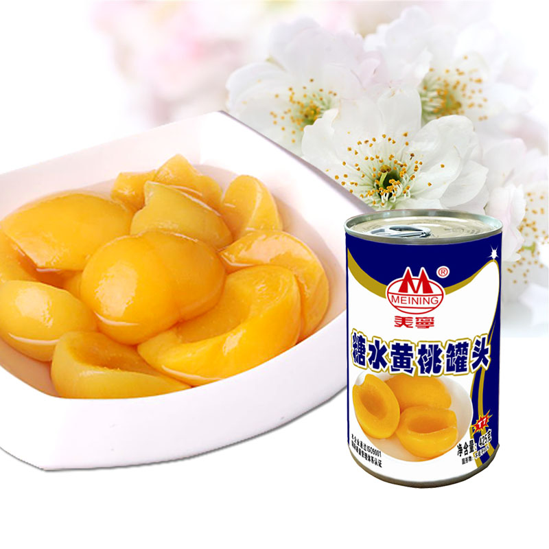 Merlin canned peach fruit canned peach syrup authentic food