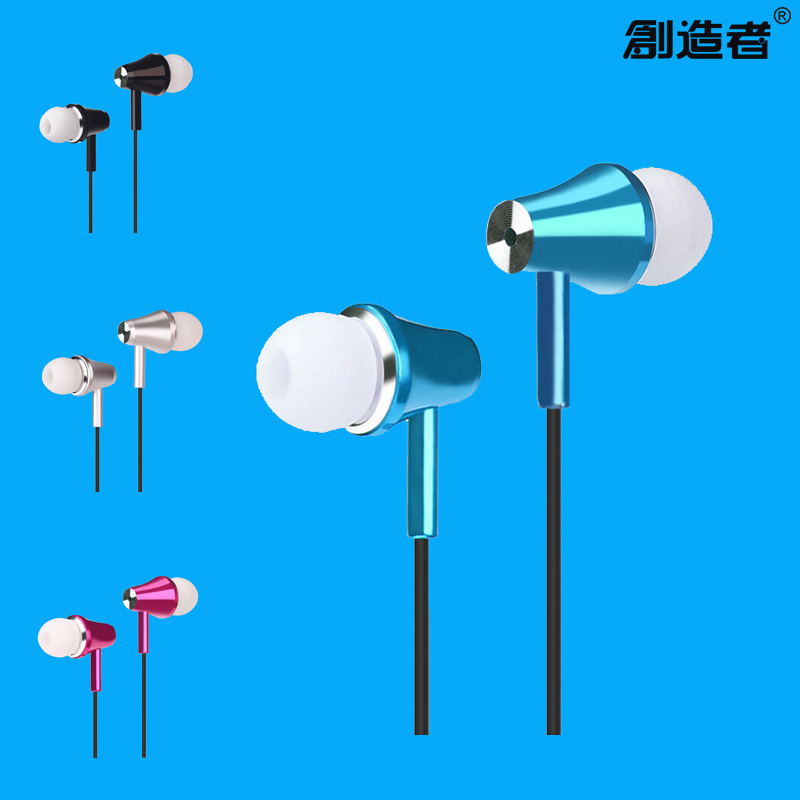 China Stereo Headphone Mp3, China Stereo Headphone Mp3 Shopping ...