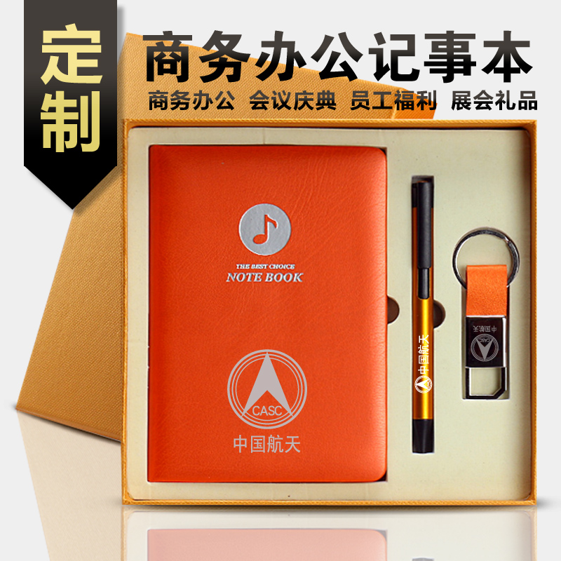 Metal pen gift set company annual meeting gifts business gift set custom logo can be custom made to order