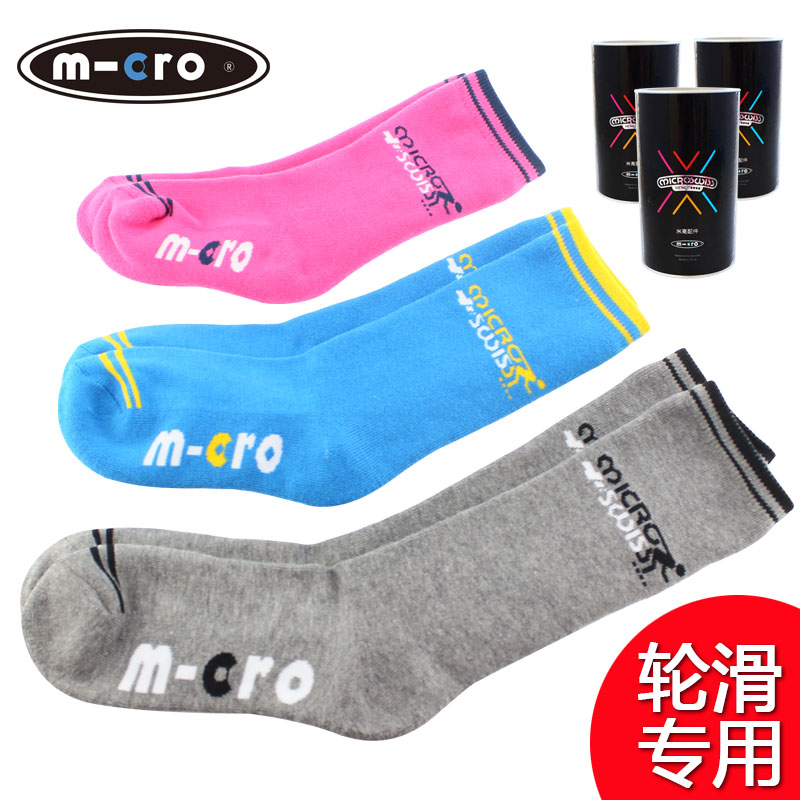 Meter children's skates skating skating skating socks children socks for men and women thicker longer