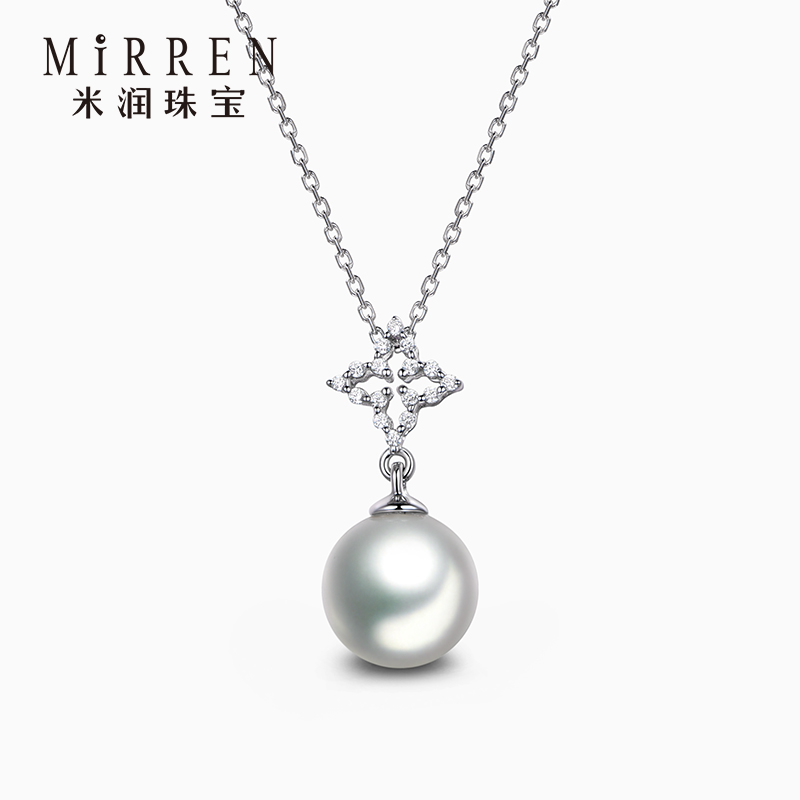 Meter run female models 925 silver freshwater pearl pendant necklace perfect circle of white light 9mm polaris minimalist pendant