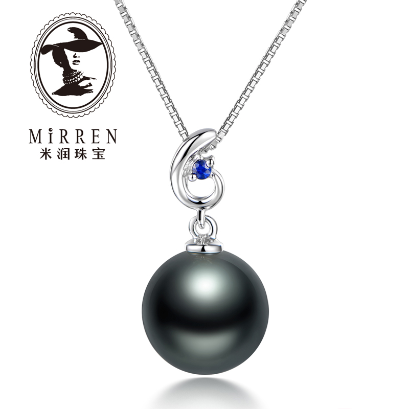 Meter run jewelry tahitian black pearl pendant female models k white gold with multicolored sapphire pendant new