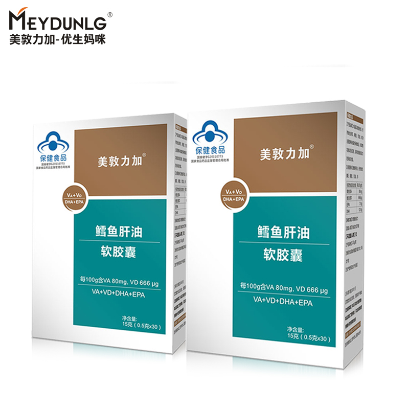 Meydunlg/medtronic canada's national food and health word g20110773 combination infant cod liver oil fish oil for children