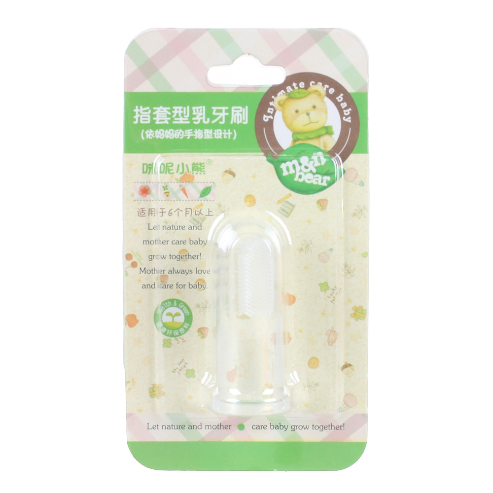 Mi baby bear it refers to dwelling milk toothbrush silicone baby training toothbrush 6 months or more infants and young children brush