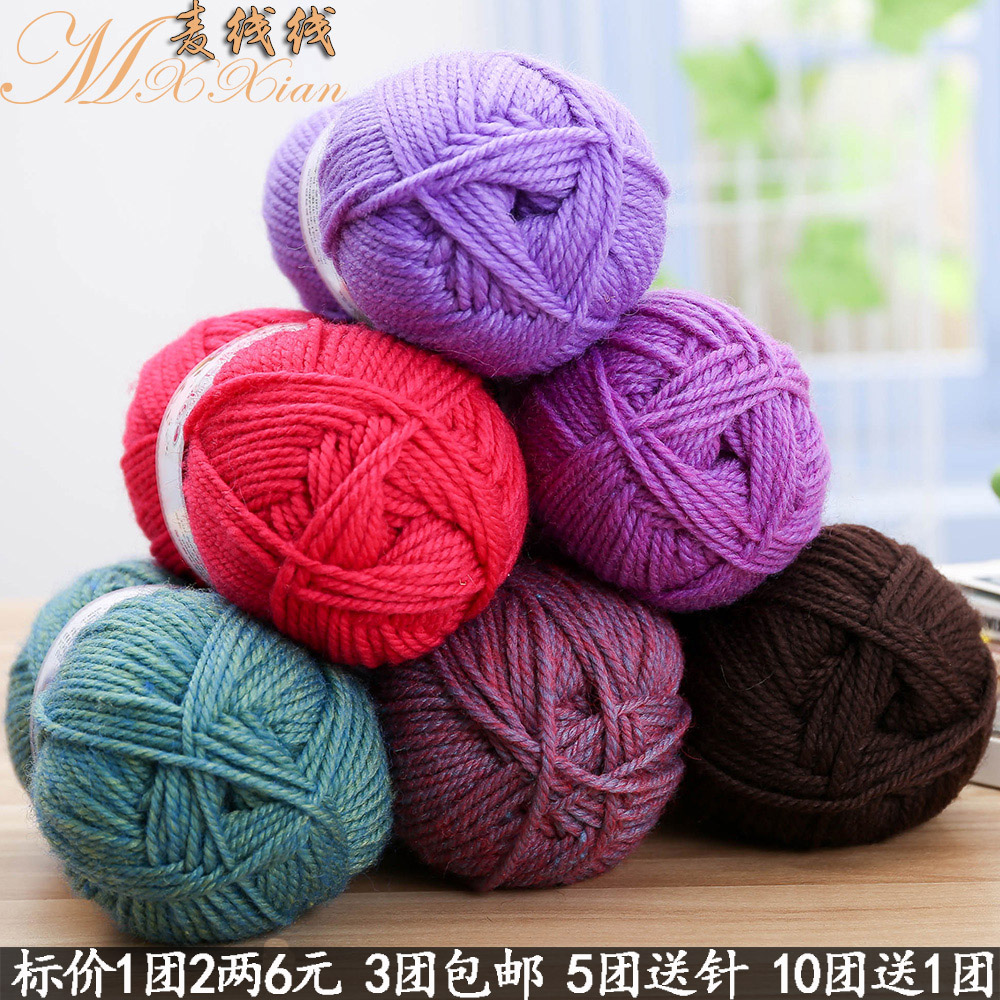 Mic line scarf knitting wire line coarse wire coat hat scarf woven wool hook shoes wool hand knitting line
