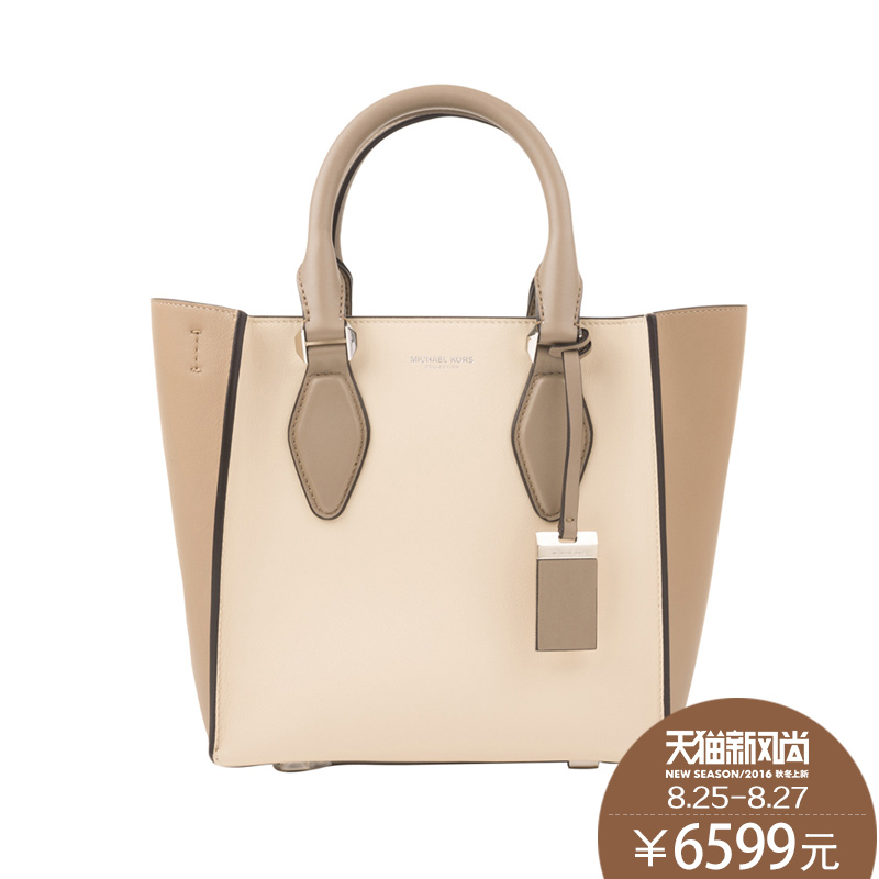 cd9db5e39226 ... coupon code for get quotations michael kors mike 31s6pgrt2t coles  leather handbags portable shoulder bag