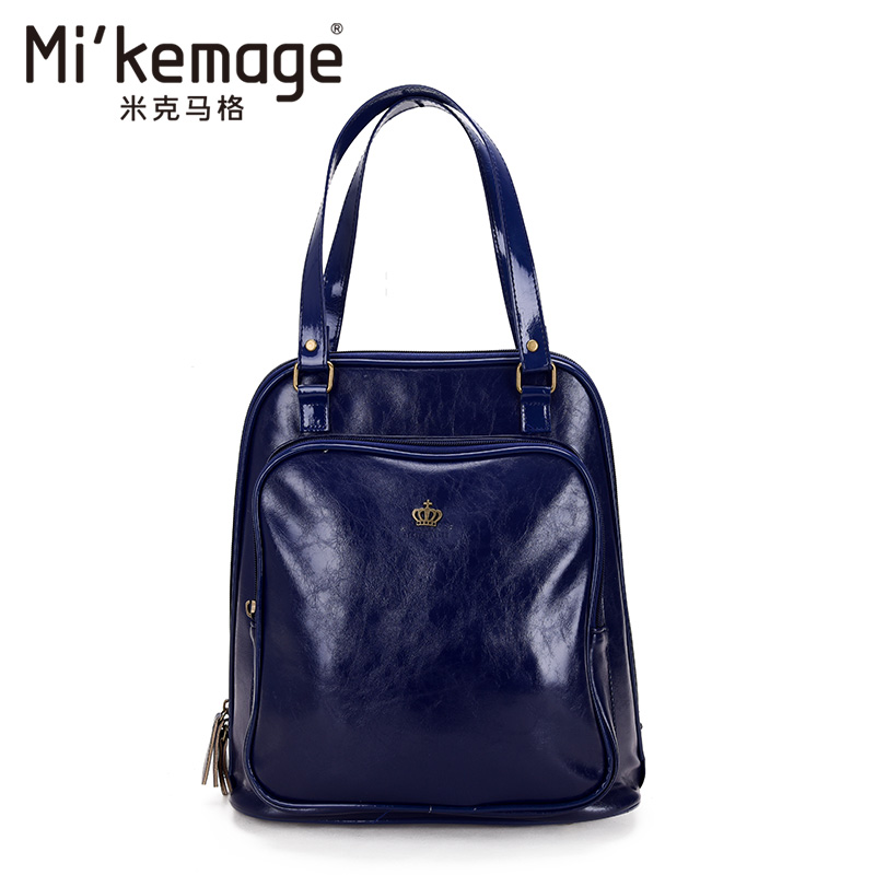 99936eb6dd3f Get Quotations · Mick muggle simple academic women pu leather shoulder bag  backpack female korean fashion backpack bag handbag