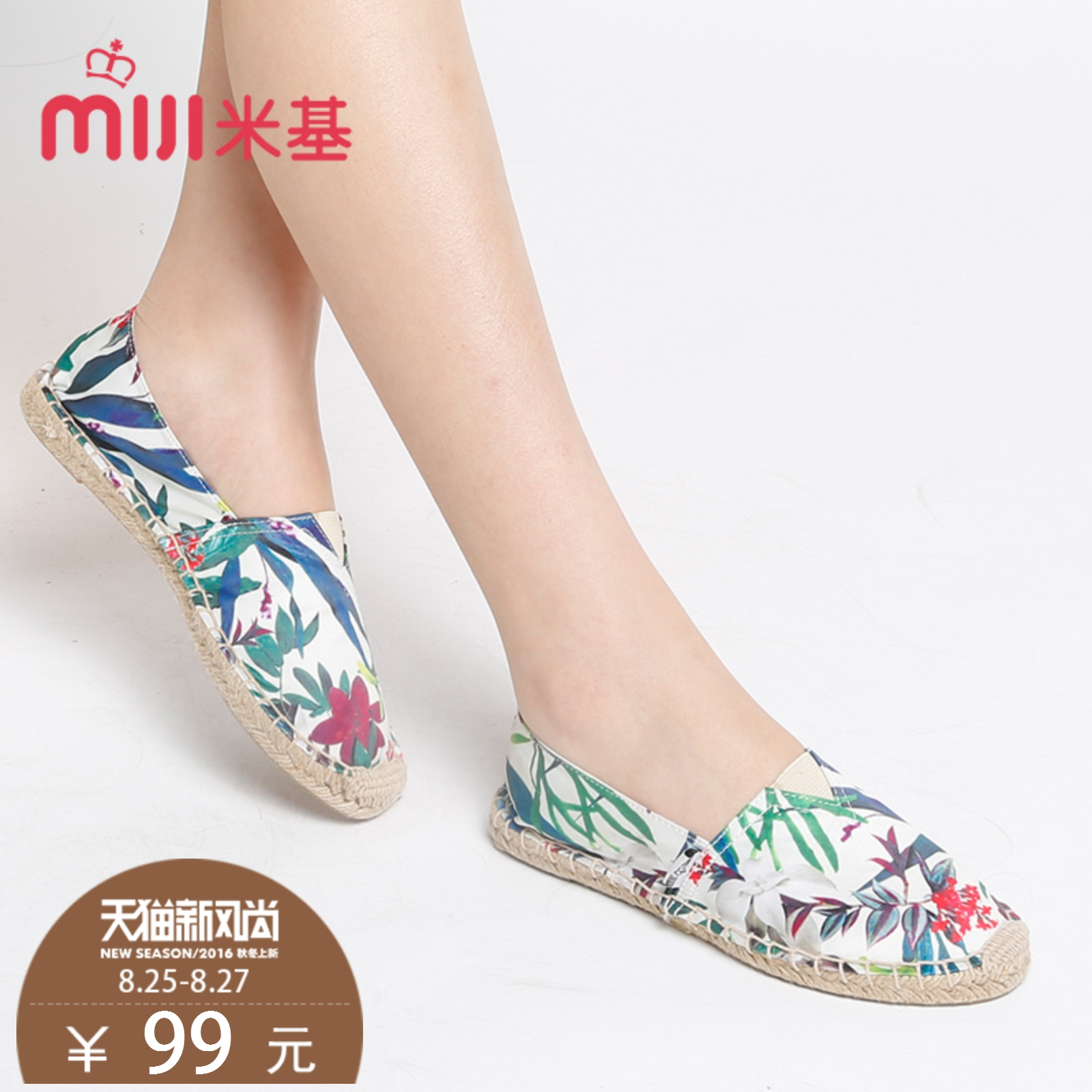 Mickey spring flat shoes women fan art handmade floral cloth shoes a pedal set foot canvas shoes ma dixie MX-28