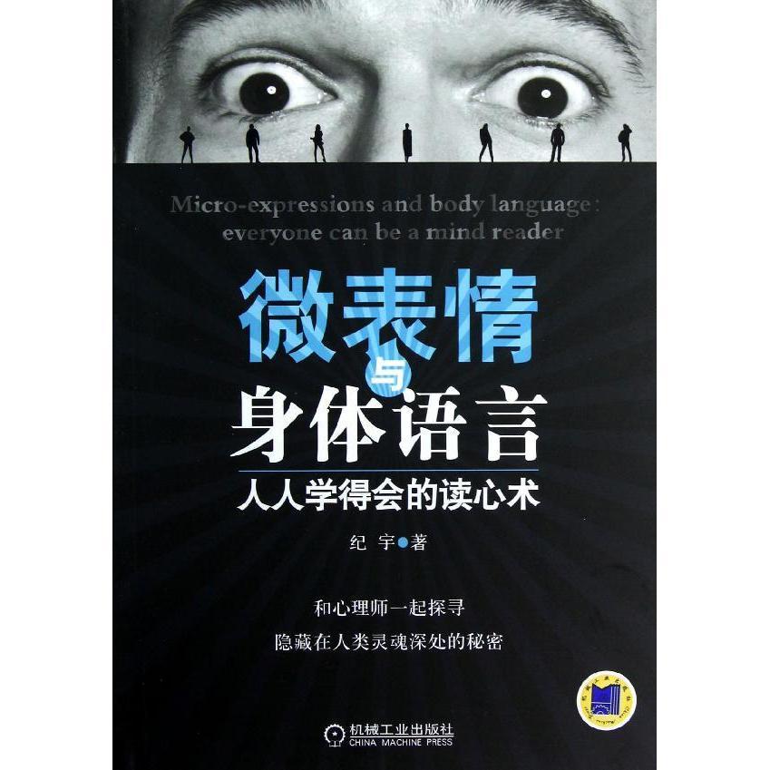 China Face Expressions Symbols China Face Expressions Symbols