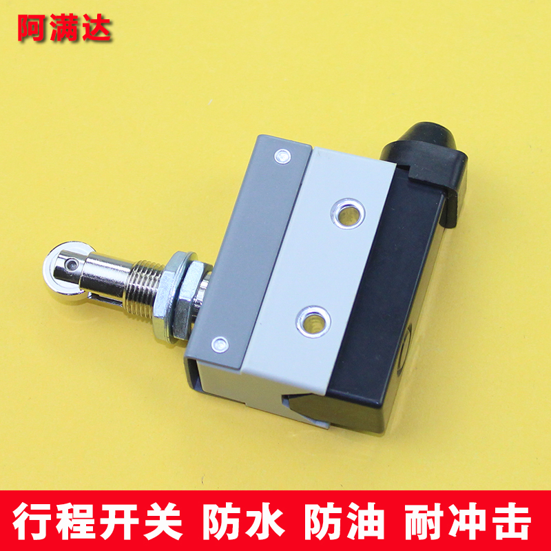 Micro switch limit switch mini limit switch limit switch small switch button switch