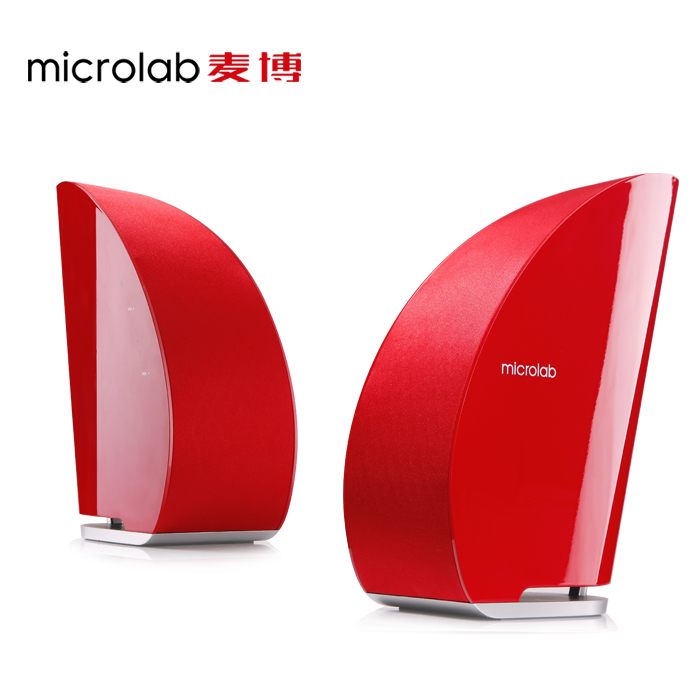 Microlab/microlab t8 tv multimedia desktop computer speakers subwoofer wireless bluetooth stereo