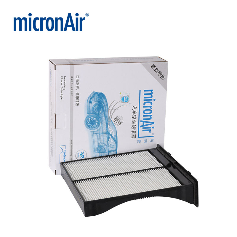 Micronair cabin air filter xv subaru forester impreza air filter pm2.5 air conditioning grid