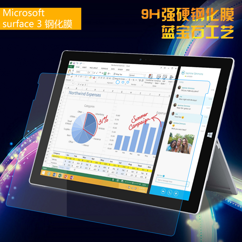 Microsoft microsoft surface3 film 3 tempered glass membrane film surface3 protective film 10.8 inch tempered glass membrane