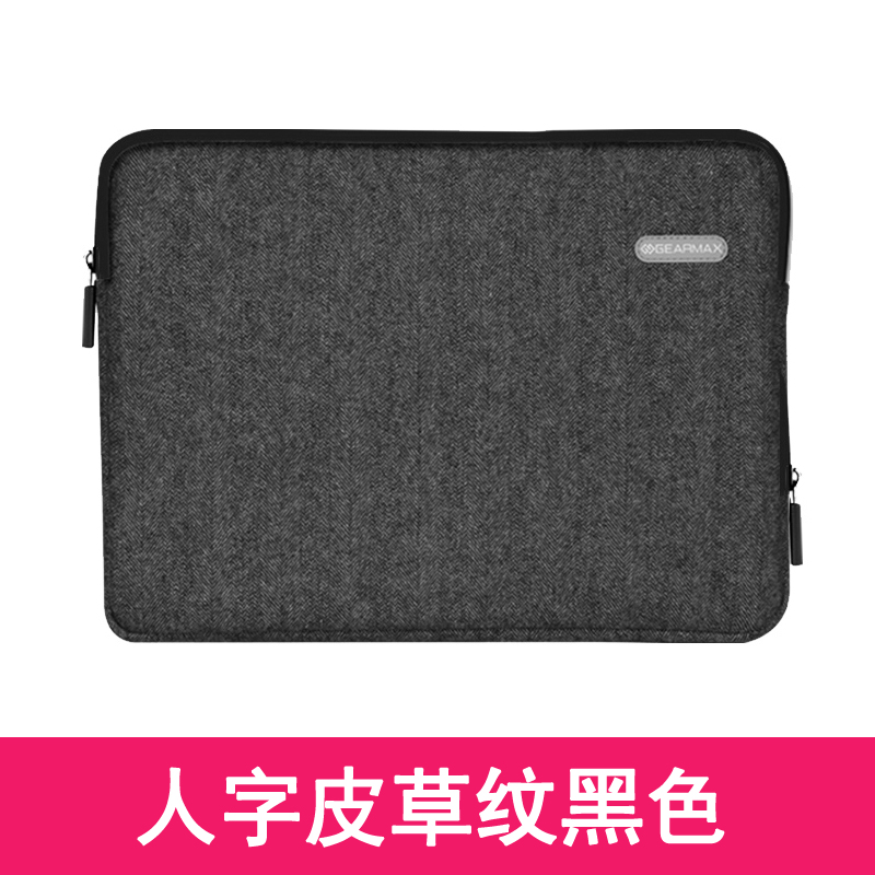 Microsoft surface pro4/flybook sleeve surface pro3 tablet 3 protective sleeve accessories