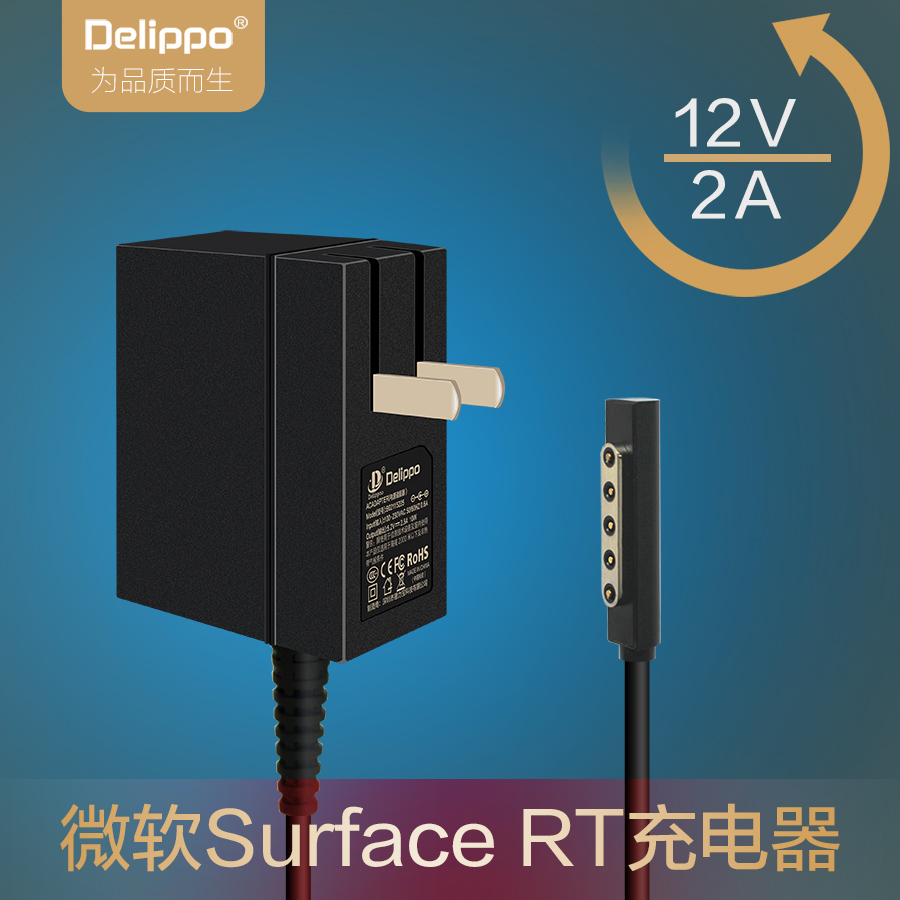 Microsoft surface rt rt2 charger cable 1513 1516 tablet pc power adapter 12v2a