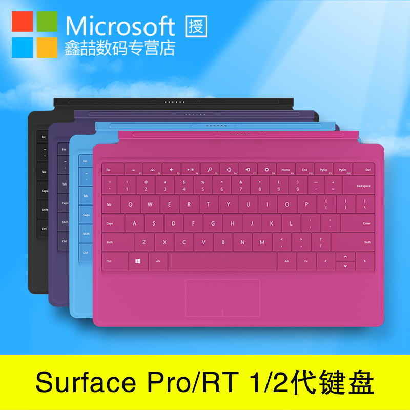Microsoft surface2 rt/pro2/1 original entity type cover professional mechanical backlit keyboard touch