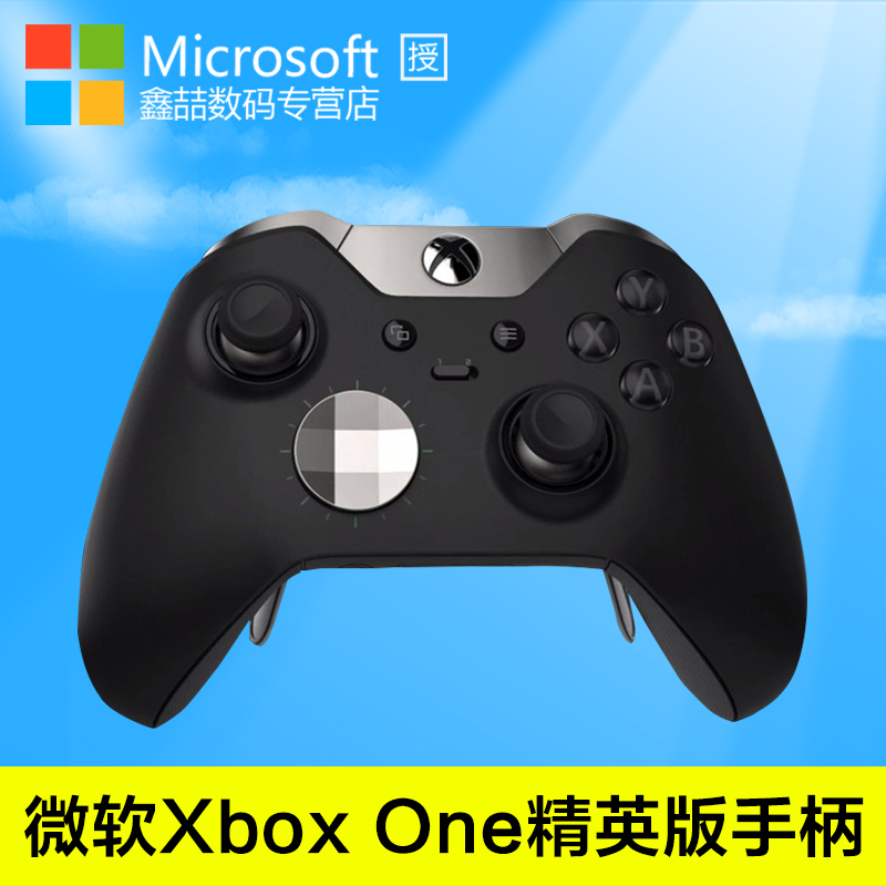 Microsoft xbox one game controller wired controller elite edition drivegrip wireless adapter accessories