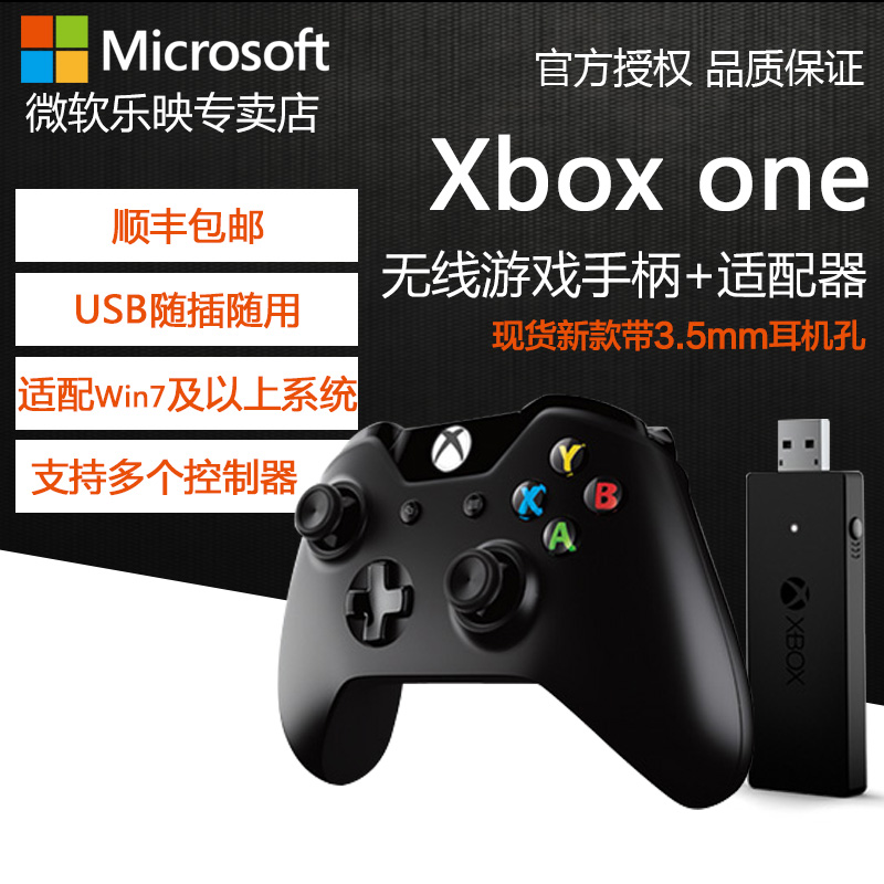 Microsoft xbox one wireless game controller wired controller pc elite edition computer wireless receiver
