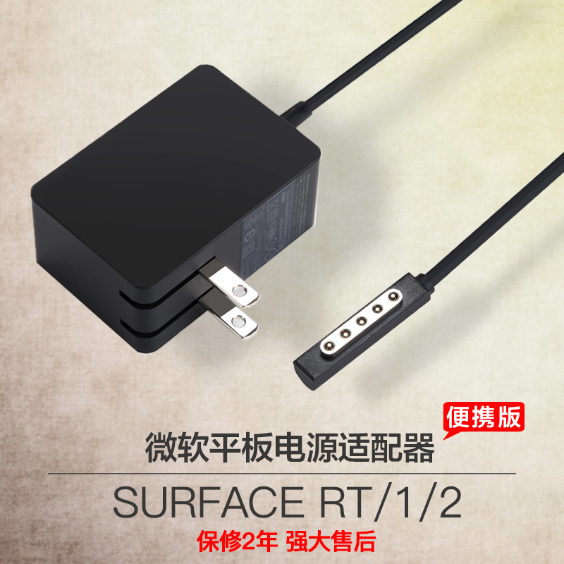 Microsoft's tablet pc surface rt pro2 1 power adapter 12v2a24w charger cable accessories