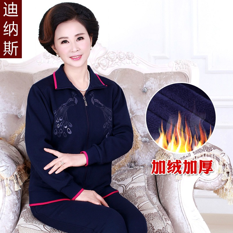 Middle-aged female sports suit plus thick velvet leisure suit autumn and winter thick piece suit female sports and winter clothes