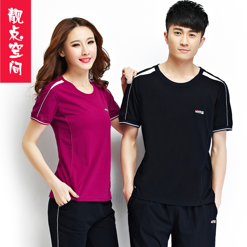 Middle-aged female sports suit summer thin short sleeve leisure suit male and female couple cotton sportswear suit