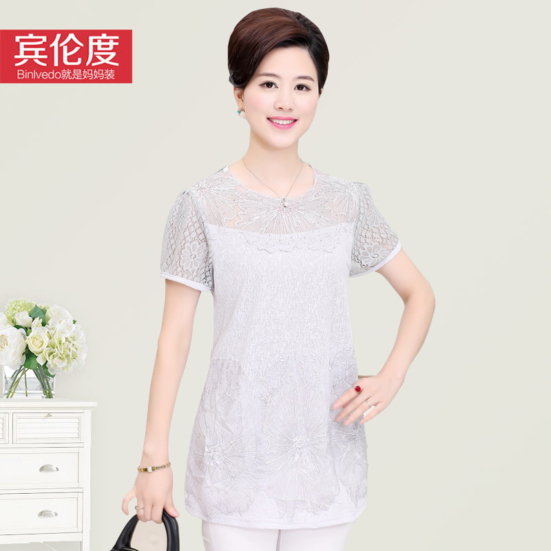 Middle-aged middle-aged women's t-shirt and long sections 40-50-year-old middle-aged mother dress summer t-shirt female short sleeve chiffon shirt blouse