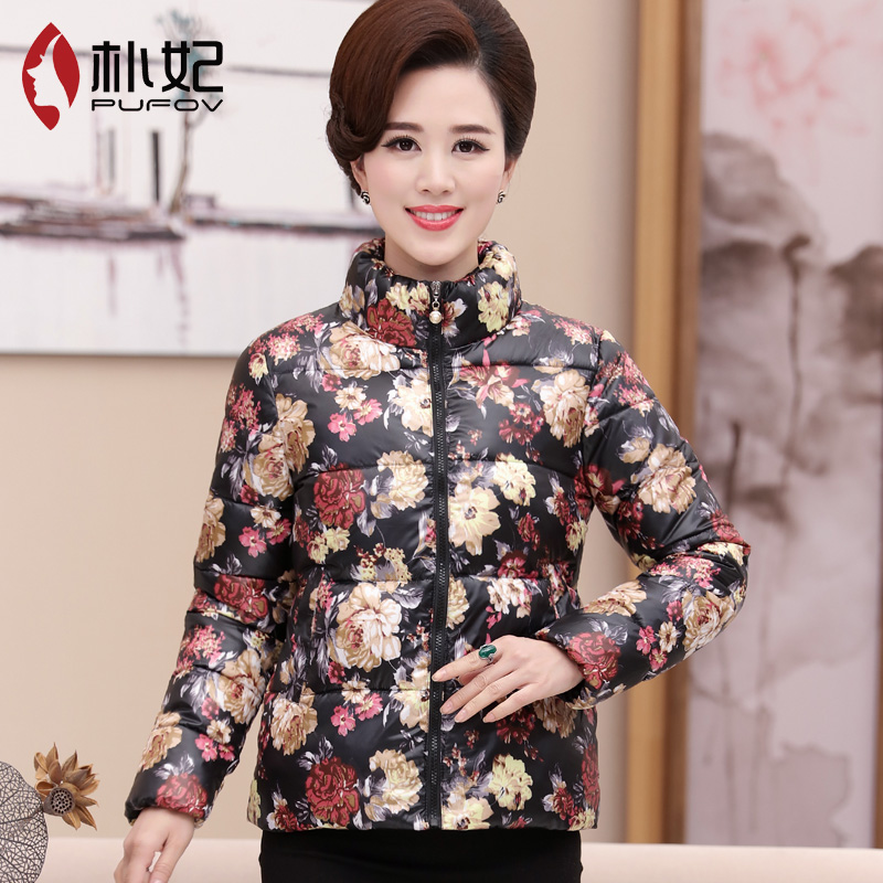 Middle-aged mother dress 40-50-60-year-old printing autumn and winter coat collar padded middle-aged middle-aged ladies long sleeve short coat