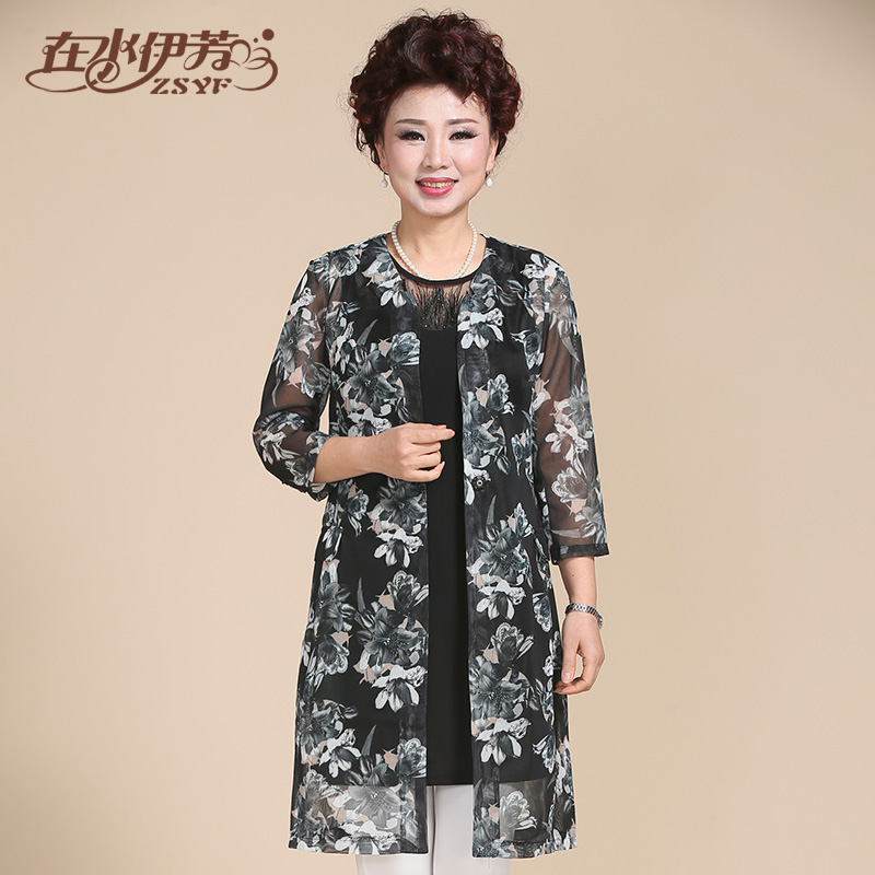 Middle-aged woman in autumn dress piece fitted cardigan jacket middle-aged female fitting body suit gauze large size t-shirt and long sections