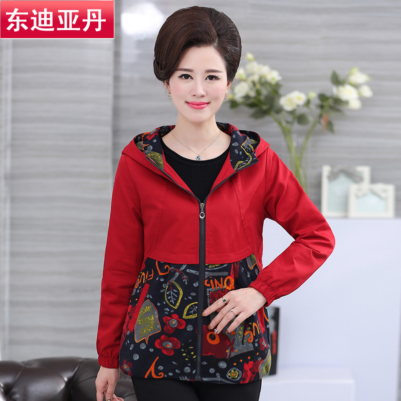Middle-aged women autumn coat middle-aged middle-aged women's spring and autumn jacket mother dress winter dress coat jacket elderly