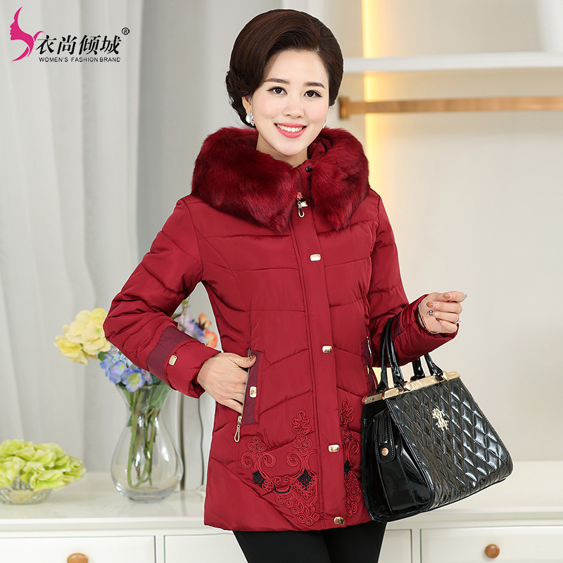 Middle-aged women mother dress winter clothes padded jacket elderly ladies winter 50 winter coat jacket 40 years old