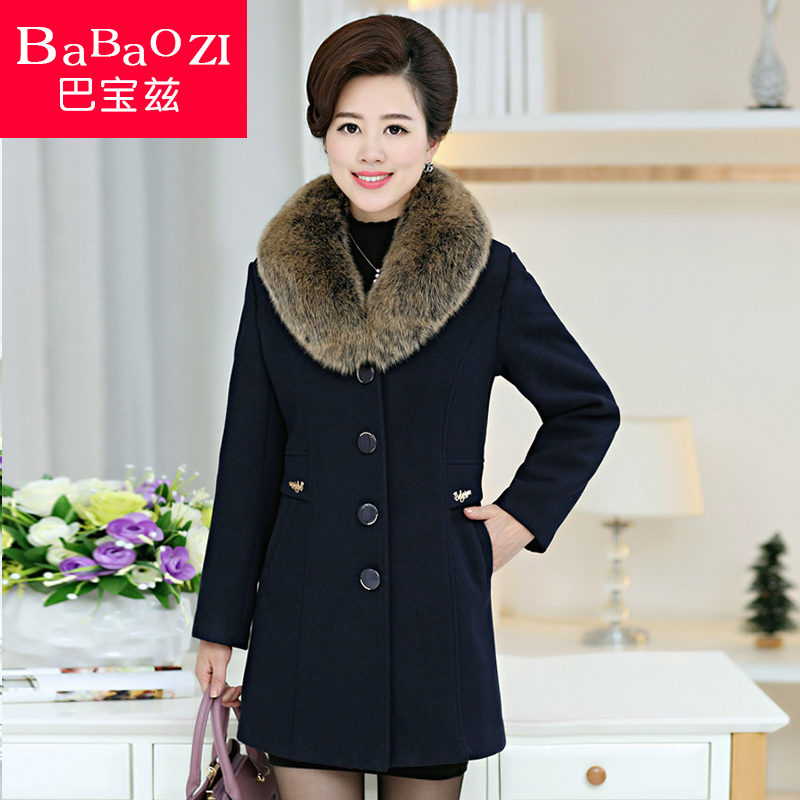 Middle-aged women nagymaros collar and long sections woolen winter coat 40-50-year-old middle-aged mother dress wool coat