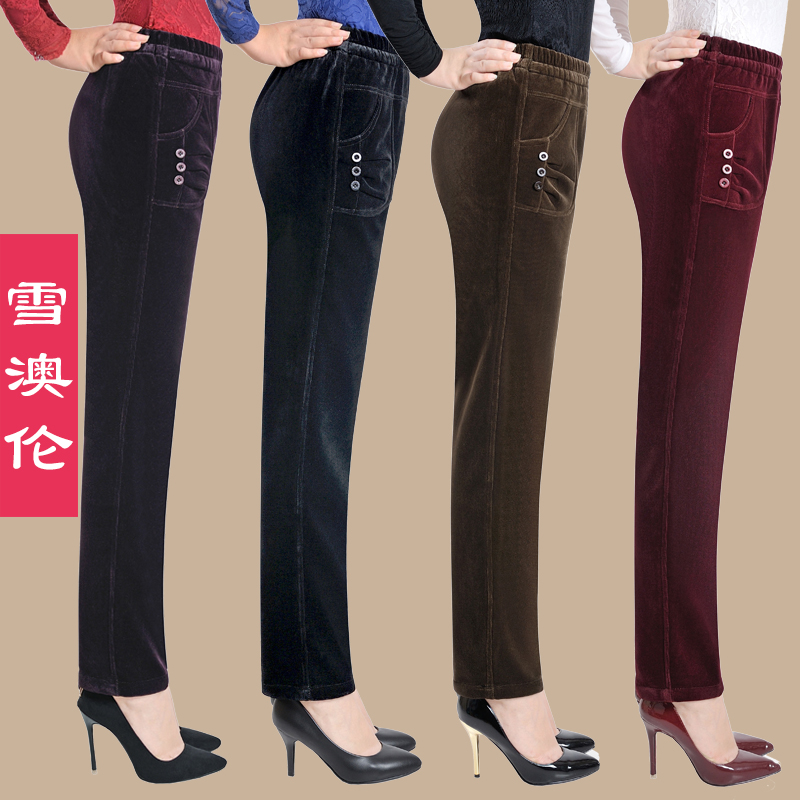 Middle-aged women's autumn and winter high waist pants large size casual pants female plus velvet corduroy pants middle-aged straight jeans pants