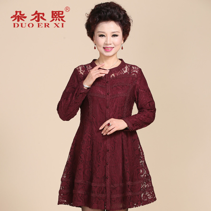 Middle-aged women's autumn long sleeve dress 40-50-year-old autumn large size women's middle-aged mother dress lace dress