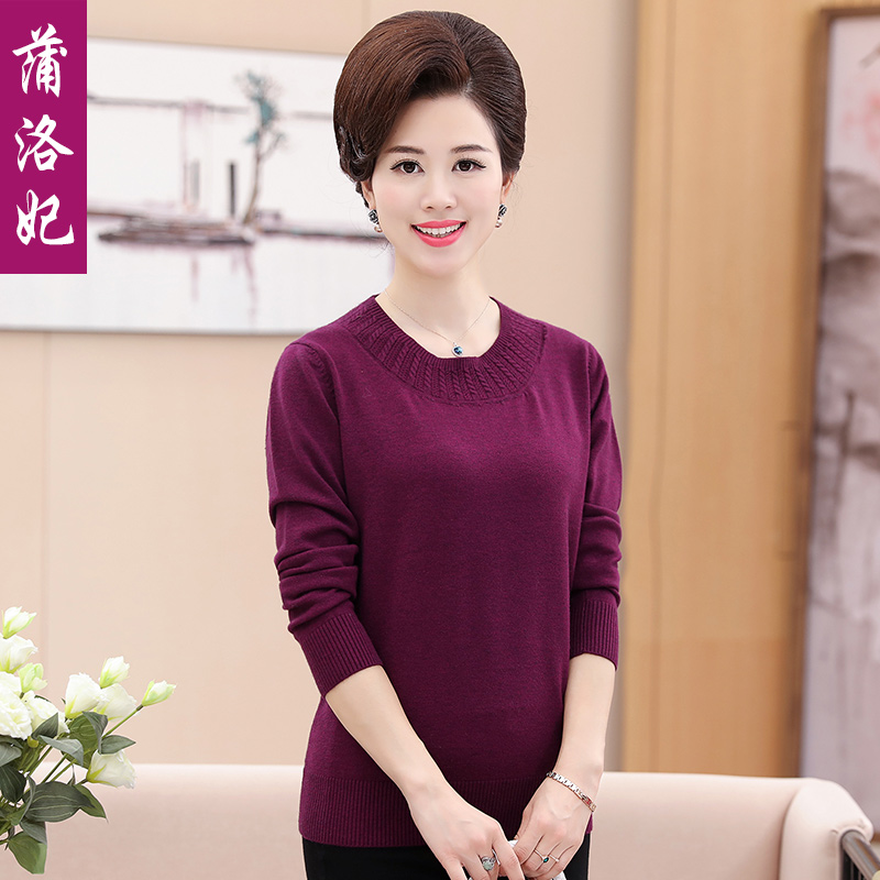 Middle-aged women's autumn long sleeve sweater bottoming shirt middle-aged women mom mother dress autumn sweater 40-50-year-old