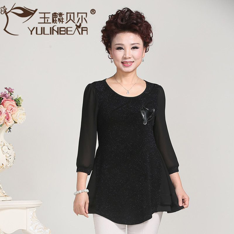 Middle-aged women's spring and autumn 40-50-year-old sleeve t-shirt t-shirt large size middle-aged mother dress shirt bottoming shirt
