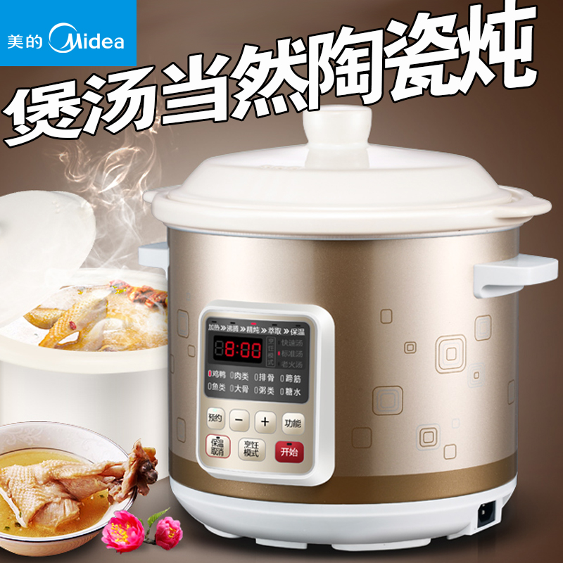Midea/beauty MD-WBGS401 intelligent booking white ceramic liner electric cooker stew soup stove text