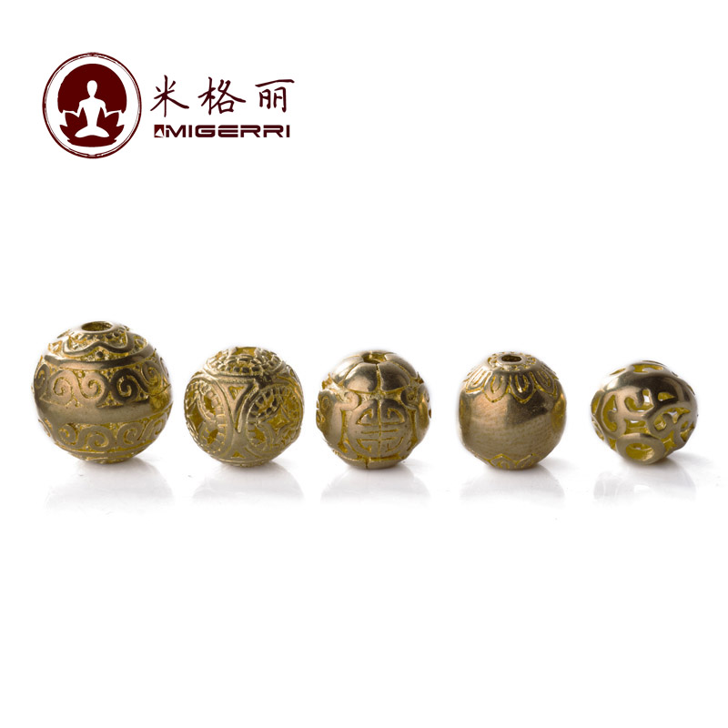 Mig liesl-mayhidden brass hollow carved beads loose beads spacer beads xingyue bodhi beads diy accessories accessories