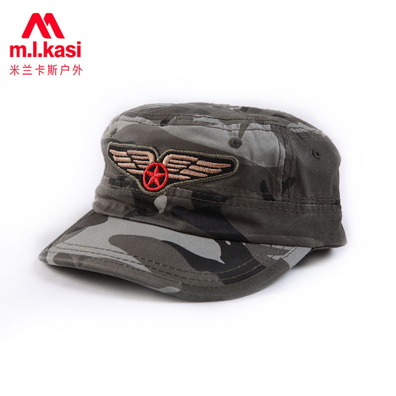 192d7f7f427 Get Quotations · Milan cass male military fans cap flat top cap liberation cap  flat brimmed hat anti wind
