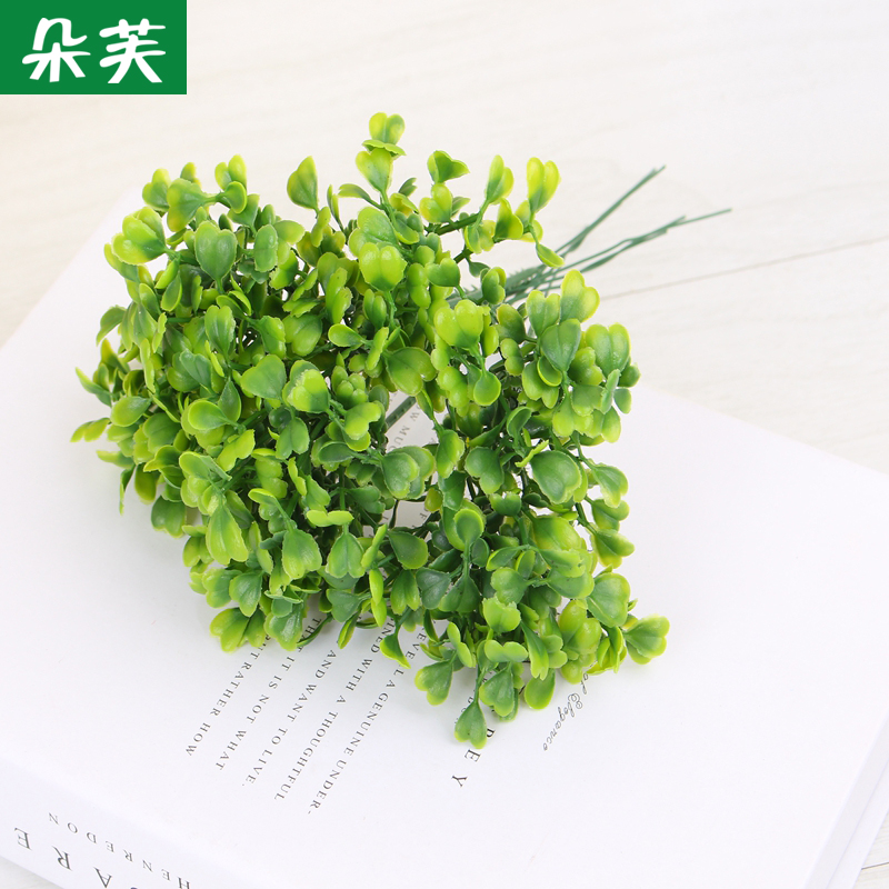 Milan duo fu simulation flowers artificial flowers decorative accessories flower pot material plastic flower artificial flower single branch leaves milan