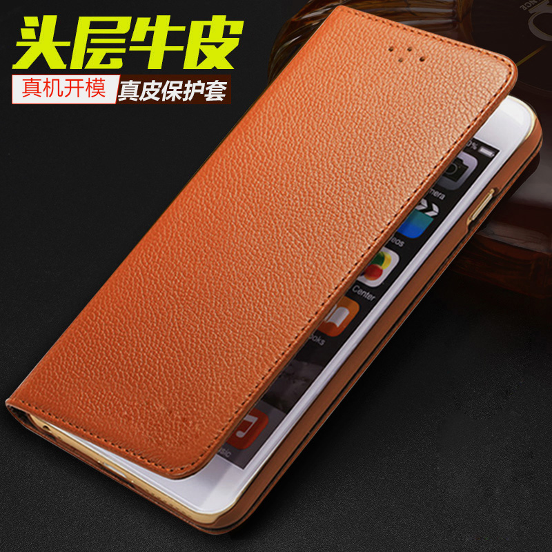 Millet 4 m4 millet phone shell mobile phone sets leather holster protective shell