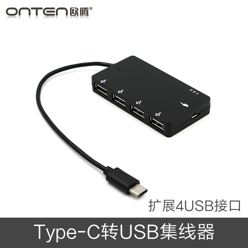 Millet 5 tablet 4c 2 music as 2pro type-c turn usb interface with power splitter one in Four otg cable