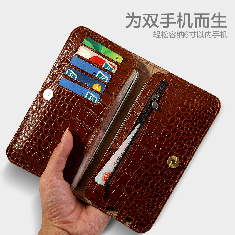 Millet 5splus dual phone package 5.7 inch leather holster protective shell wallet long paragraph money clip clip multifunction universal