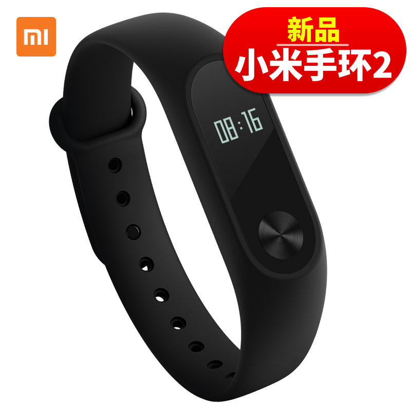 Millet bracelet 2 second generation touch screen smart bluetooth bracelet sport pedometer heart rate watches for men and women waterproof wristbands