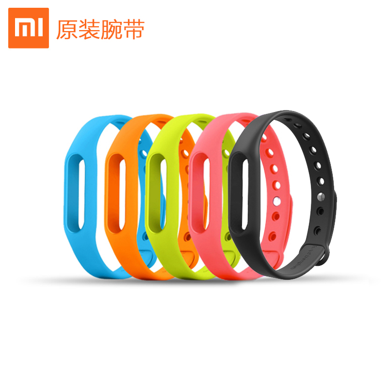 Millet official website authentic millet millet smart wristband bracelet colorful original wristband bracelet personalized bracelet
