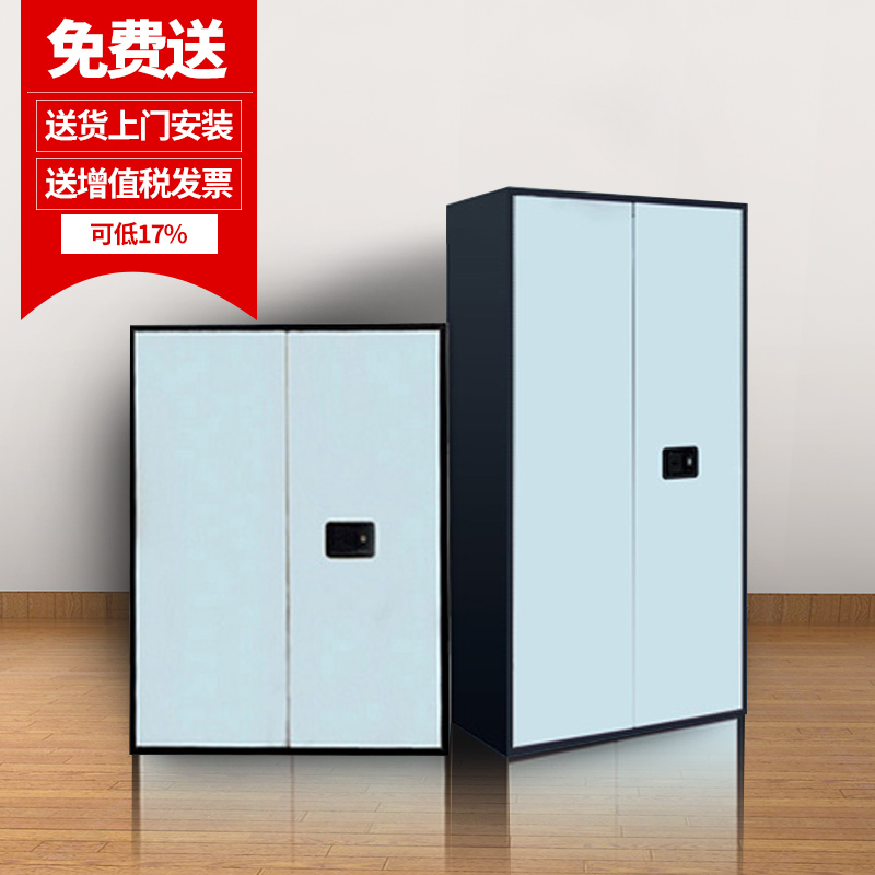 SURPRISING RESULTS) · Million Degrees Open Fire Safety Fire Antimagnetic  File Cabinet Filing Cabinets Cd Storage Cabinets Proof Magnetic