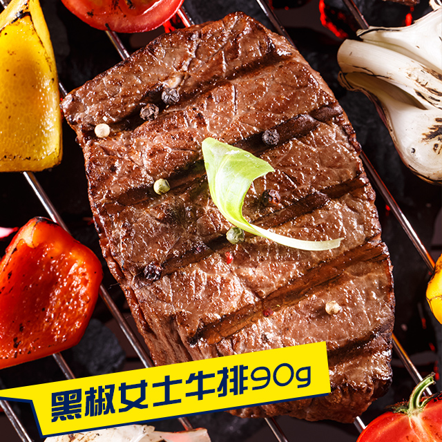 Million in australia steak family steak fresh prepared beef classic fresh marinated steak with black pepper 90g